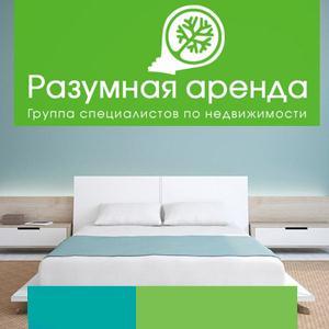 Аренда квартир и офисов Торопца