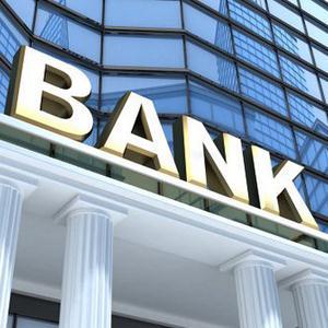 Банки Торопца