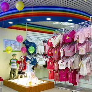 Детские магазины Торопца