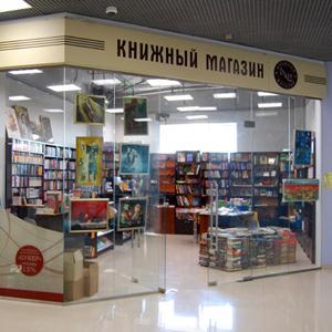 Книжные магазины Торопца