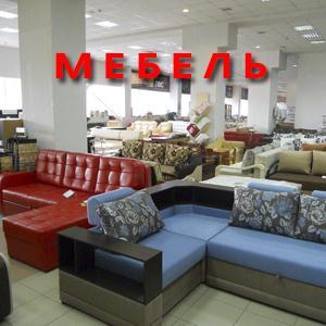 Магазины мебели Торопца