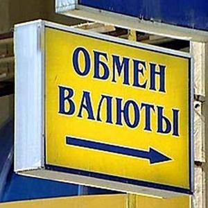 Обмен валют Торопца