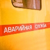 Аварийные службы в Торопце