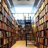 Библиотеки в Торопце