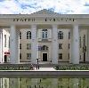 Дворцы и дома культуры в Торопце