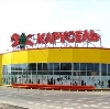 Гипермаркеты в Торопце