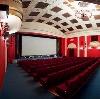 Кинотеатры в Торопце