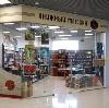 Книжные магазины в Торопце