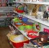 Магазины хозтоваров в Торопце