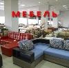Магазины мебели в Торопце
