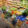 Магазины продуктов в Торопце