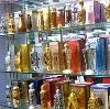 Парфюмерные магазины в Торопце