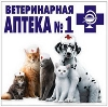 Ветеринарные аптеки в Торопце