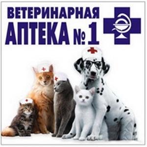Ветеринарные аптеки Торопца