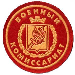 Военкоматы, комиссариаты Торопца